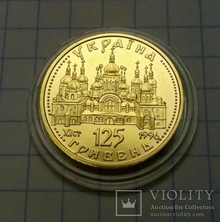 Монета Оранта 125 гривен