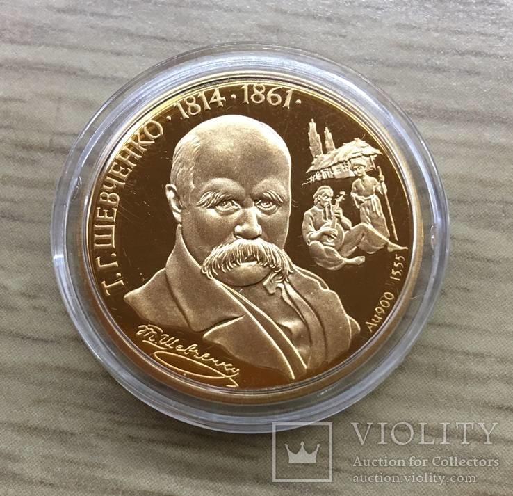 Монета Шевченко золото первый тип