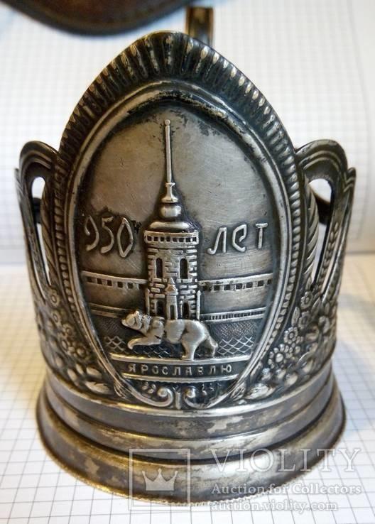 Подстаканник (950 лет Ярославлю)