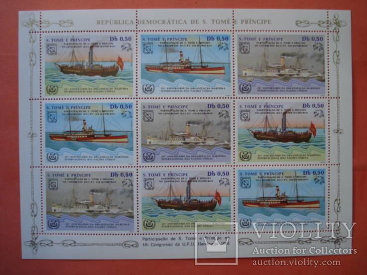Сан Томе и Принсипи корабли пароходы над печатка 1984 MNH**