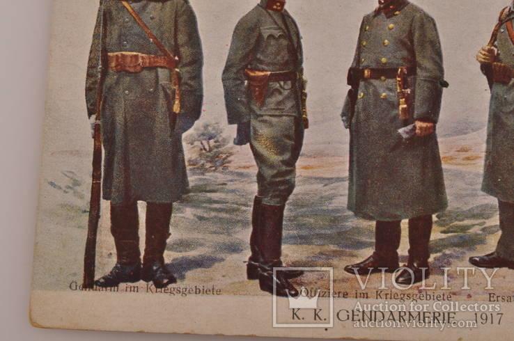 Открытка Жандармерия 1917 год Швеции., фото №5
