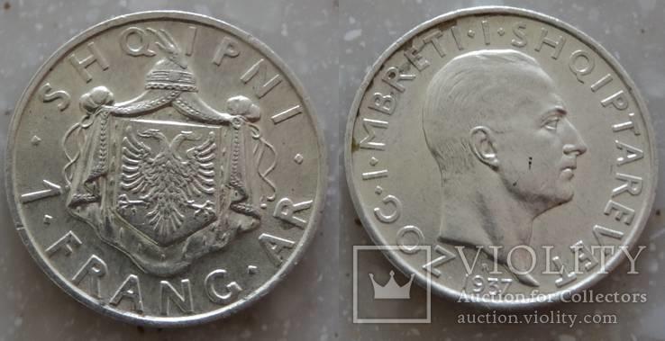 Албания 1 FRANG AR 1937 г.