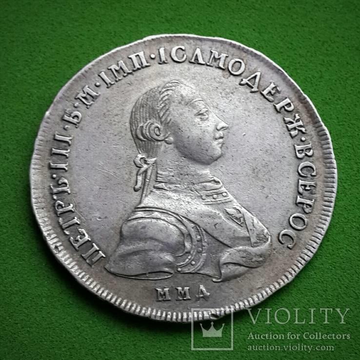 Полтина 1762 года Петр ІІІ, R