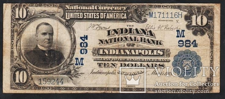 10 долларов 1905 США Индиана (региональный выпуск) Мак-Кинли Индианаполис