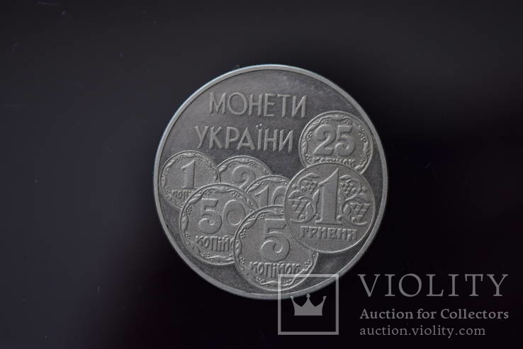 Аукціон монет україни правильное хранение купюр