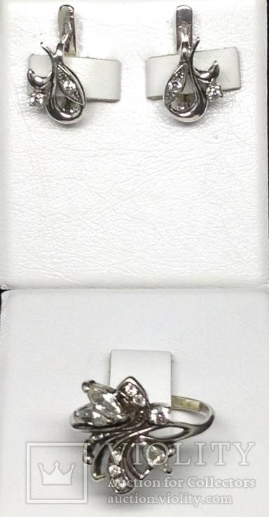 Кольцо, серьги, цирконы, фото №2