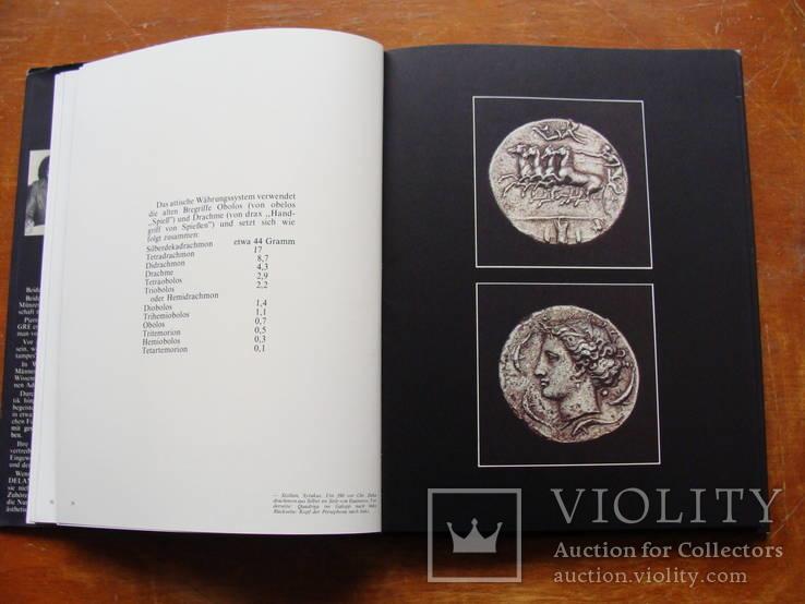 Alte Münzen Reichtum von einst. schätze von heute. Старые монеты, фото №30