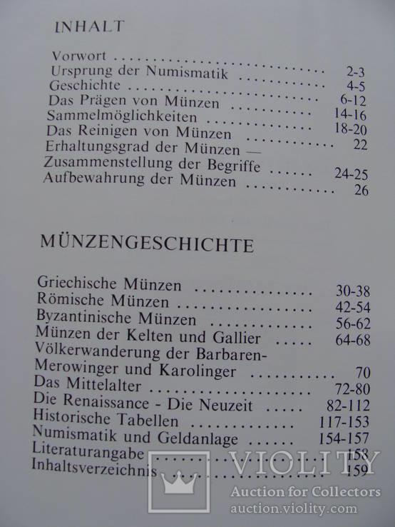 Alte Münzen Reichtum von einst. schätze von heute. Старые монеты, фото №65