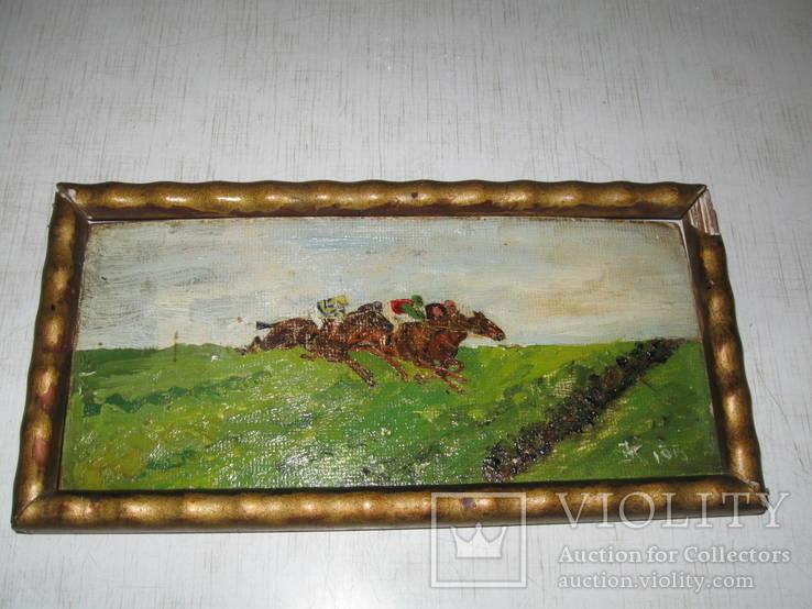 """Картина """" Скачки"""" є підпис 1915 рік"""