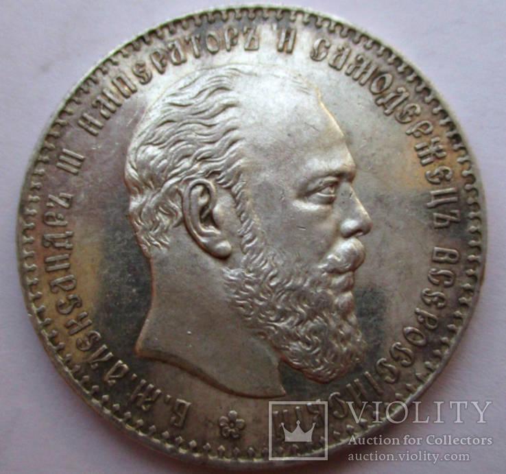 Рубль 1886 года UNC