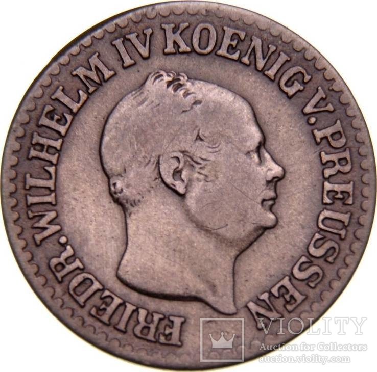 Пруссия 1 грош 1856 года Оригинал !