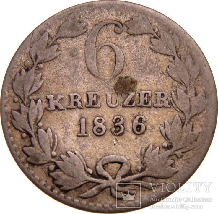 Баден 6 крейцеров 1836 года