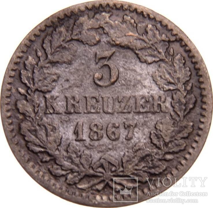 Баден 3 крейцера 1867 год