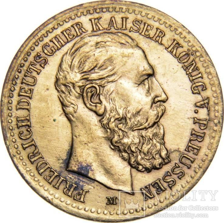 Германия медаль Кайзер Фридрих-2