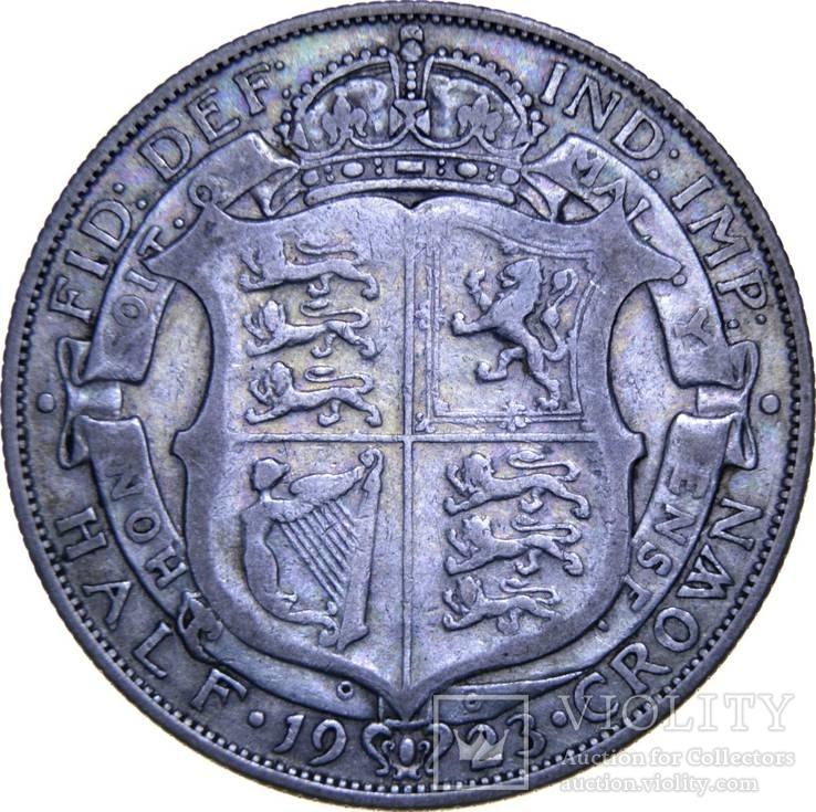 Англия пол кроны 1923 серебро