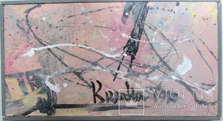 "Картина Крюков В. ""Композиция""1990г."