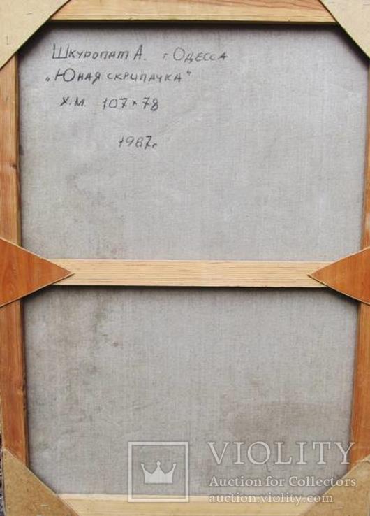 "Картина Шкуропат А. ""Юная скрипачка""1987 г., фото №4"