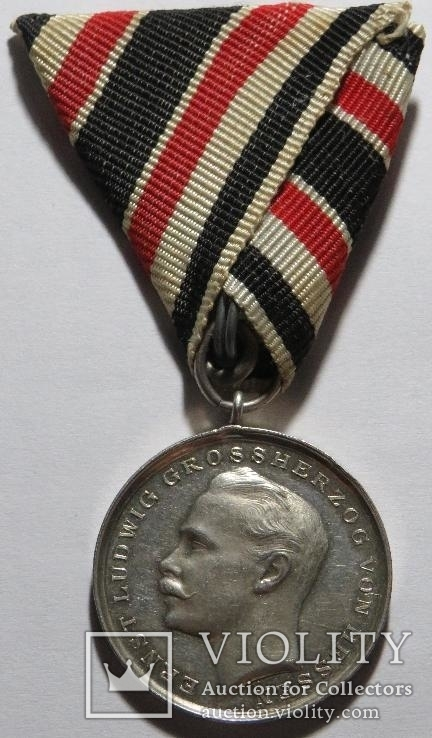 Серебряная медаль Великого Герцогства Гессен-Дармштадт « За Храбрость»,1894-1917г.г., фото №3