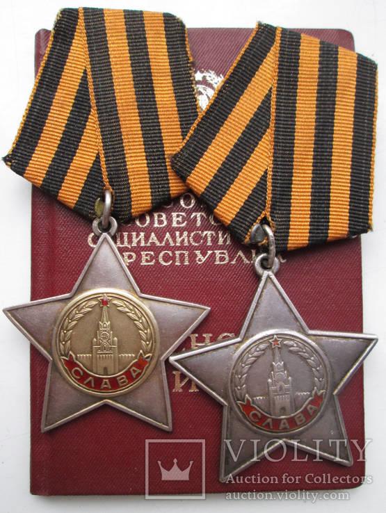 Боевая Слава ІІ, ІІІст. с доком