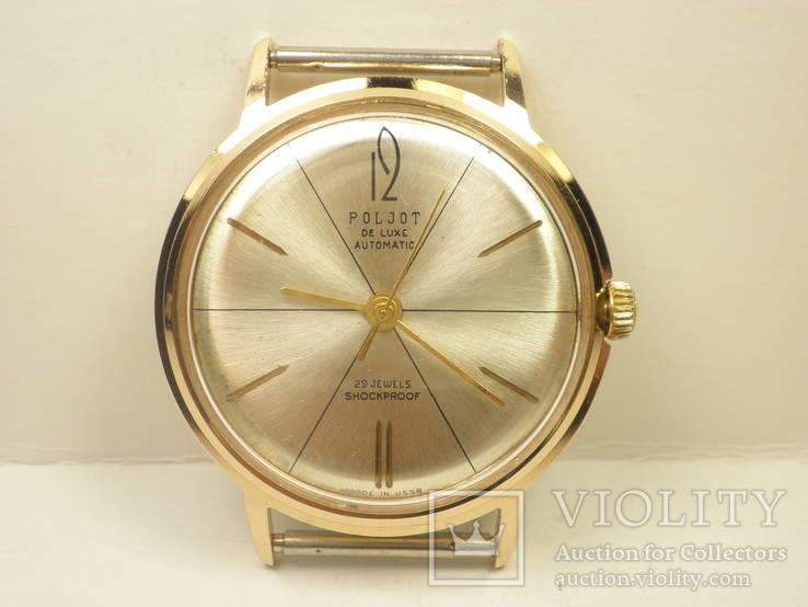 """Часы """"Poljot de luxе"""" позолота АУ20"""