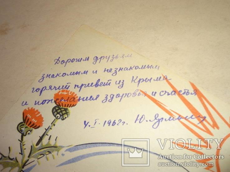 1961 Сказка Крымиздат с автографом автора, фото №7