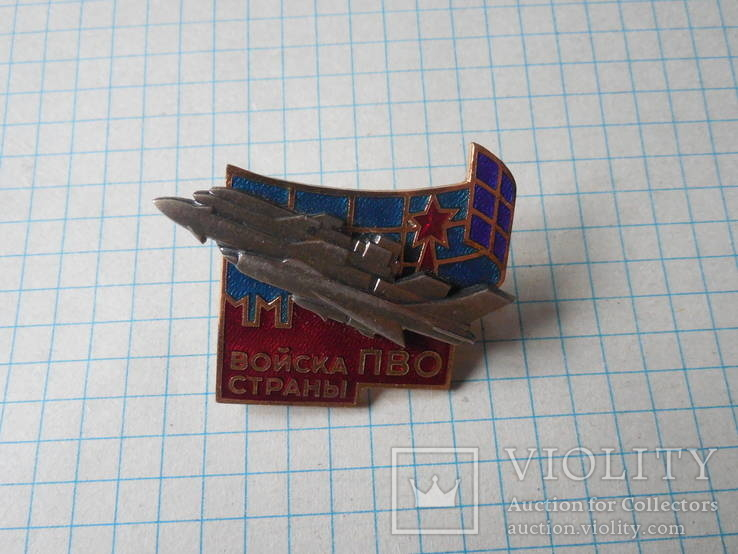 Знак Войска ПВО страны, фото №2