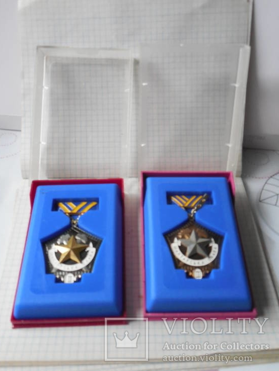 Медаль Шахтерская слава 2 и 3 степень Украина, фото №3