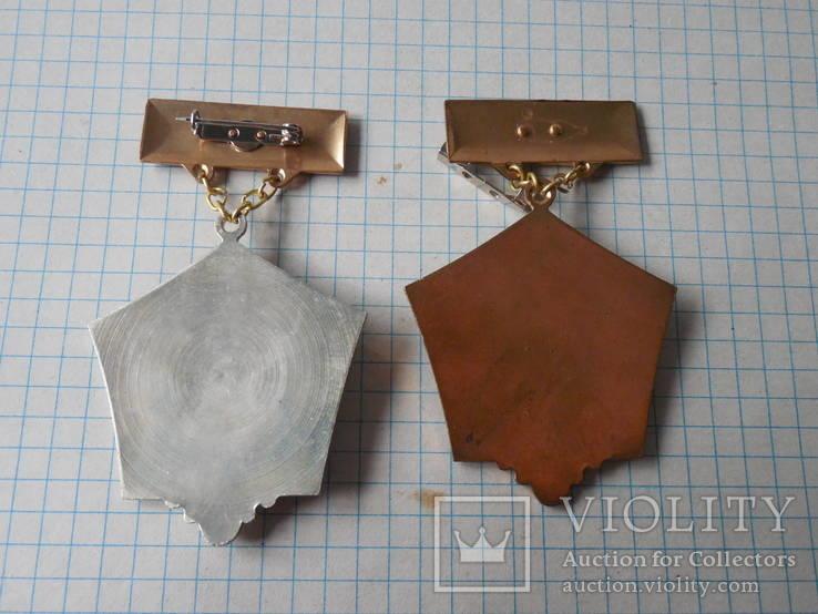 Медаль Шахтерская слава 2 и 3 степень Украина, фото №10
