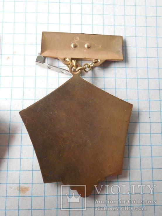 Медаль Шахтерская слава 2 и 3 степень Украина, фото №12
