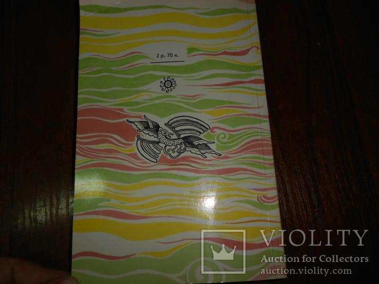 """Книга 'Чудесное зерцало """" старинные восточные сказания и повести,1988 г, фото №6"""