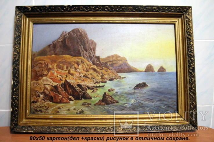 Картина (80х55) самописная красками на двп в раме-(рисунок в очень хорошем сохране)