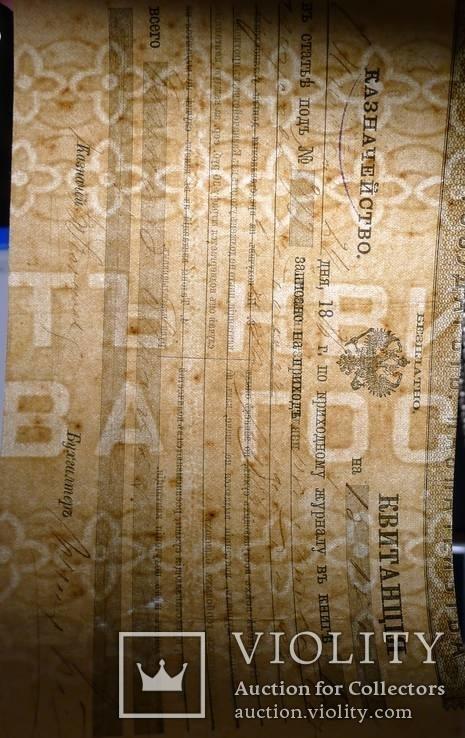 Уездное Бердянское казначейство. 1886 год., фото №6