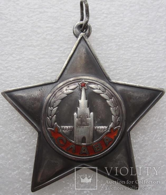 Орден Славы 3 ст № 248 бортовой