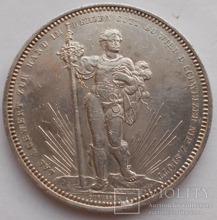 5 франков 1879 г. Швейцария.