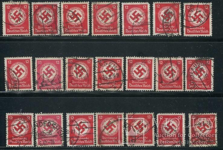 Рейх свастика 60 марок - см. 3 фото