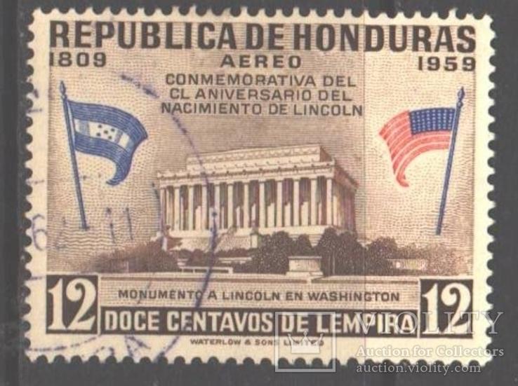 Гондурас. 1959. Памятник Линкольну.