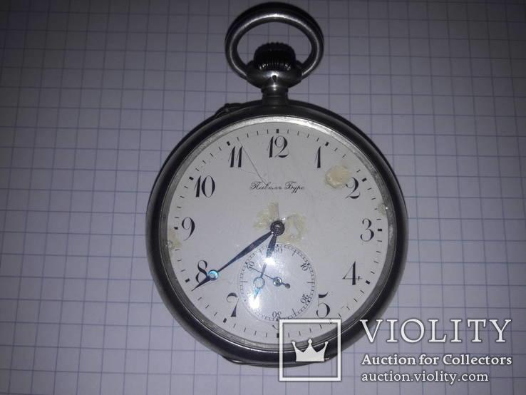 Часы карманные Павел Буре серебро 84 проба
