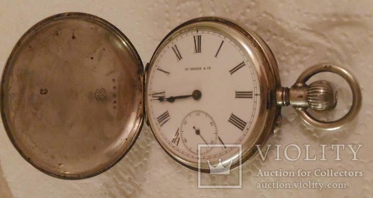 Карманные серебрянные часы