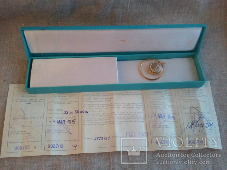 Новые часы-кулон Чайка 1975 г. в родной коробке с паспортом позолота AU 5 на ходу