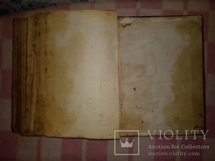 Книга, фото №9