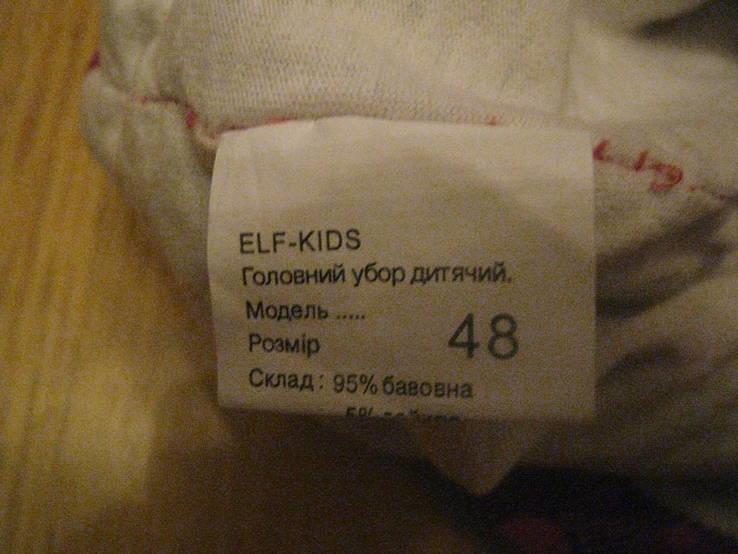 Шапка з хомутом дитяча р.48, фото №5