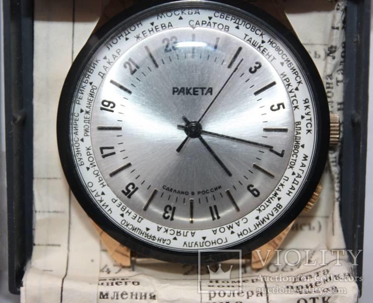 Часы наручные Ракета -2623Н 24 часовый циферблат 24 города мира новые.