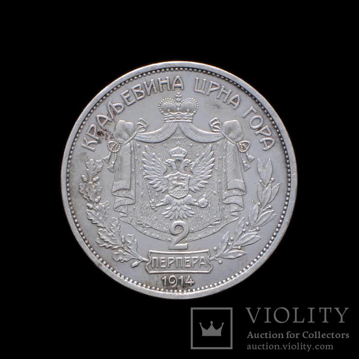 2 Перпера 1914 Никола I, Королевство Черногория