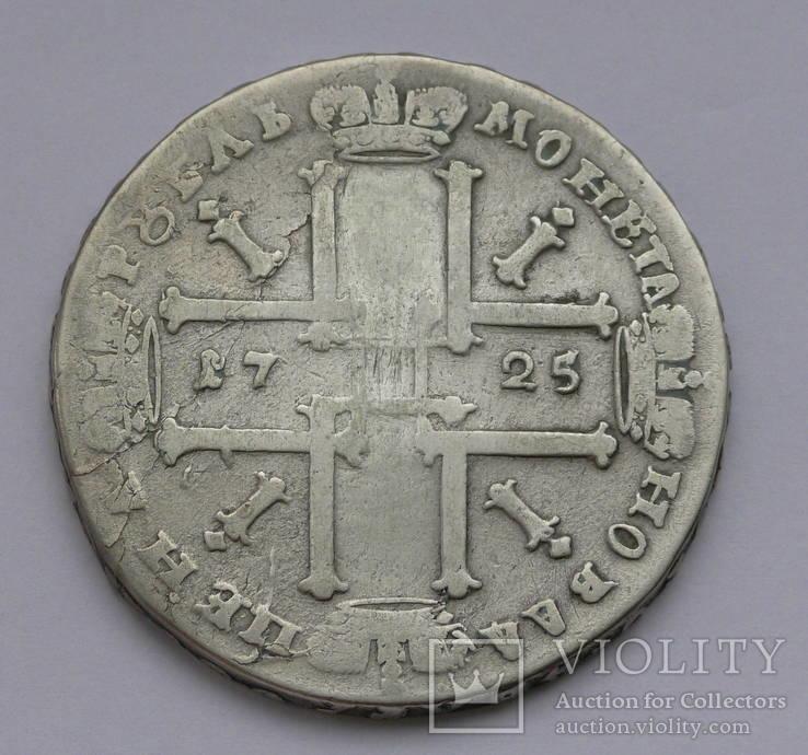 Рубль 1725 год