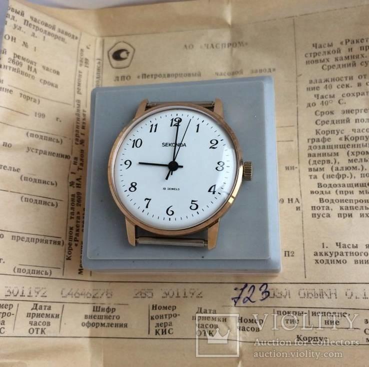 Мужские наручные часы Seconda не ношенные с паспортом