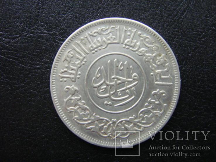 1 Риал Йемен 1963 г Серебро XF