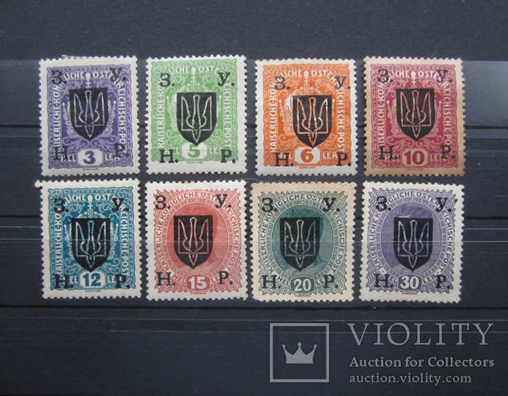 1919г ЗУНР Украина  - 8 марок.