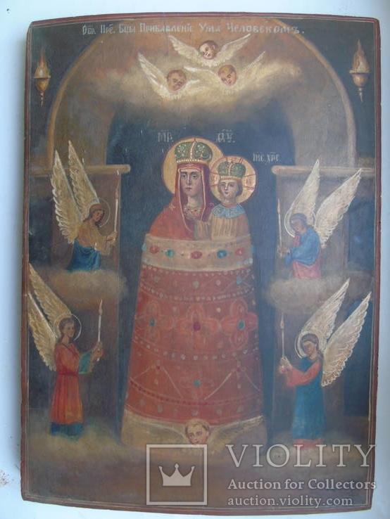 Икона Богородицы Прибавление Ума