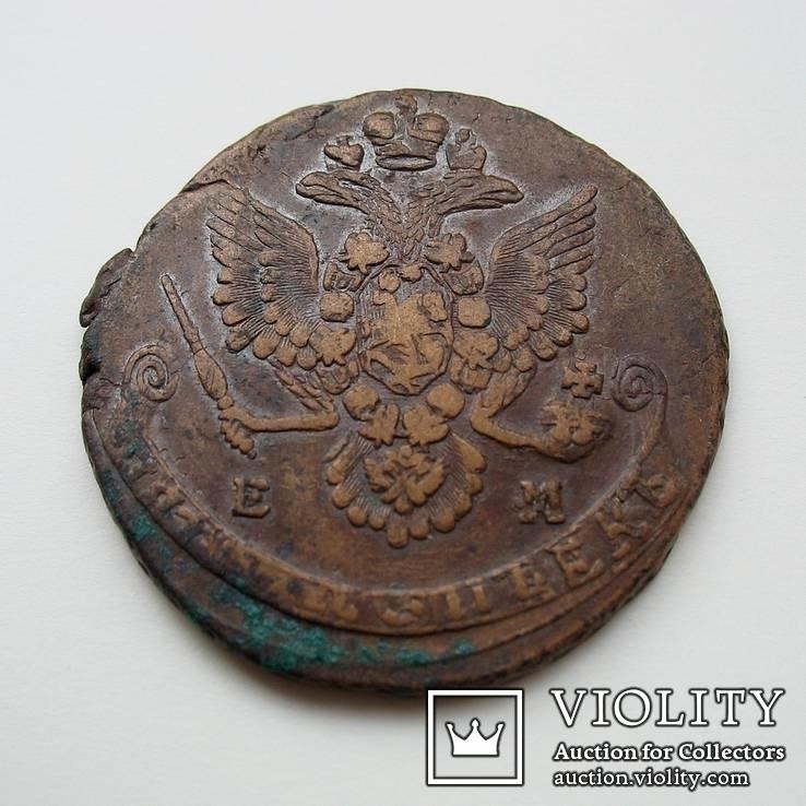 5 коп. 1782 ЕМ, очень низкий вес - 32,3 г.