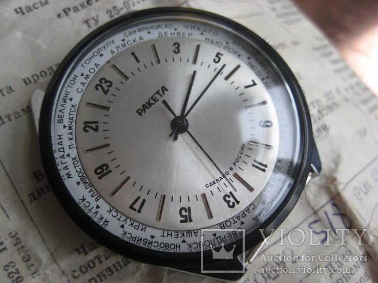 Часы ракета города  24 новые
